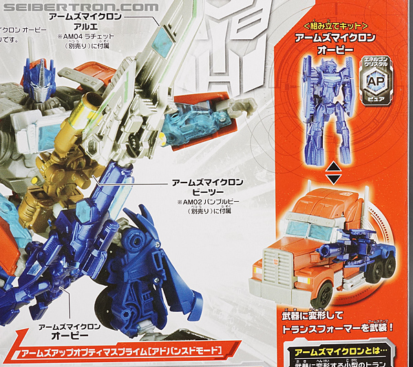 Transformers Arms Micron Optimus Prime (Image #12 of 181)