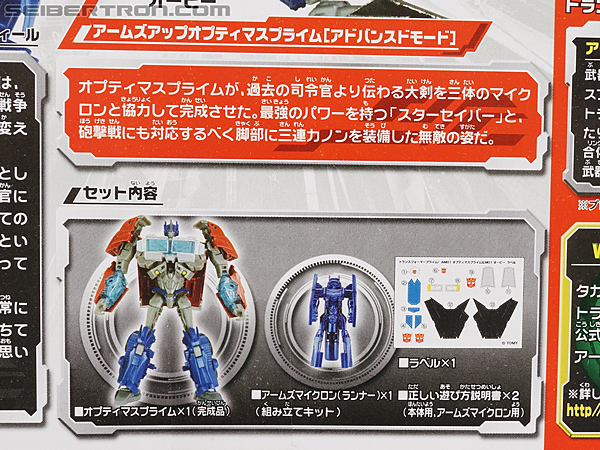 Transformers Arms Micron Optimus Prime (Image #13 of 181)