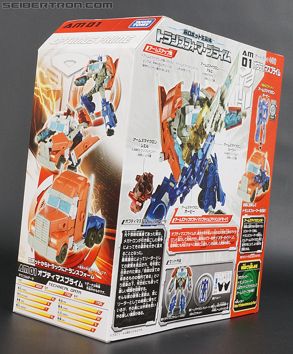 Transformers Arms Micron Optimus Prime (Image #16 of 181)