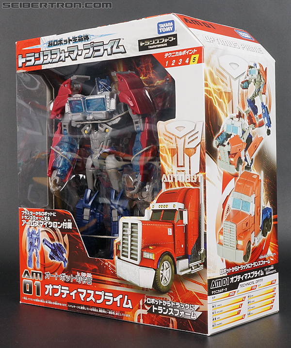 Transformers Arms Micron Optimus Prime (Image #20 of 181)