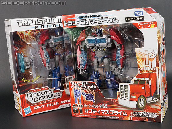 Transformers Arms Micron Optimus Prime (Image #25 of 181)
