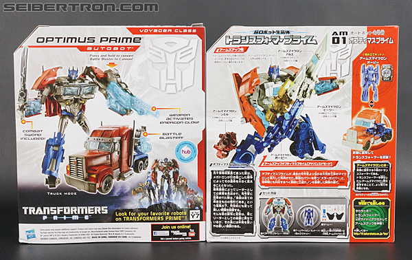Transformers Arms Micron Optimus Prime (Image #27 of 181)