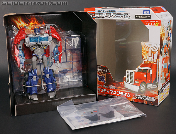 Transformers Arms Micron Optimus Prime (Image #32 of 181)