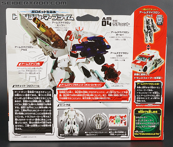 Transformers Arms Micron Ratchet (Image #11 of 173)