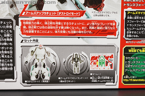 Transformers Arms Micron Ratchet (Image #15 of 173)