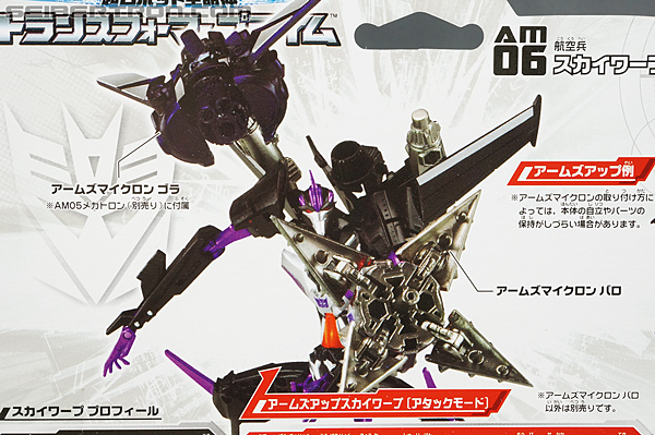 Transformers Arms Micron Skywarp (Image #10 of 194)