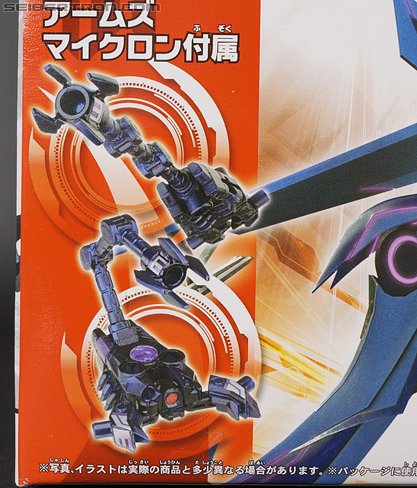 Transformers Arms Micron Soundwave (Image #4 of 208)