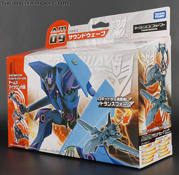 Transformers Arms Micron Soundwave (Image #19 of 208)