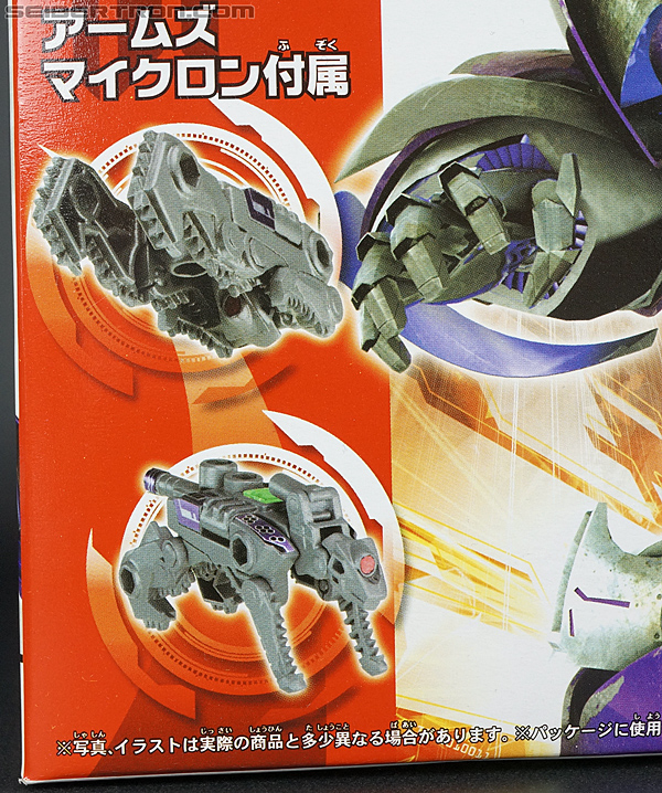 Transformers Arms Micron Terrorcon Cliffjumper (Image #5 of 268)