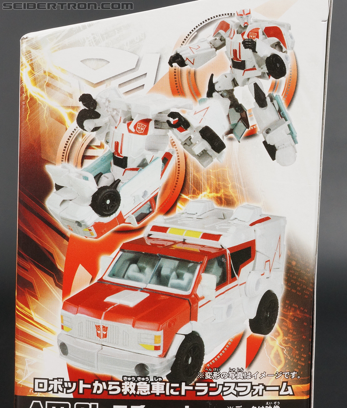 Transformers Arms Micron Ratchet (Image #19 of 173)