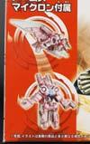 Arms Micron Arcee - Image #7 of 160