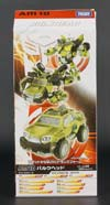 Arms Micron Bulkhead - Image #17 of 185