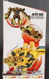Arms Micron Bumblebee - Image #8 of 202