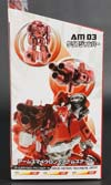 Arms Micron Cliffjumper - Image #8 of 168