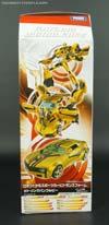Arms Micron Gatling Bumblebee - Image #13 of 221