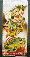 Arms Micron Gatling Bumblebee - Image #14 of 221