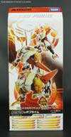 Arms Micron Leo Prime - Image #16 of 150