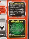 Arms Micron Optimus Prime - Image #15 of 181