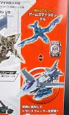 Arms Micron Starscream - Image #10 of 149