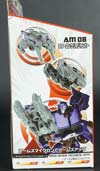 Arms Micron Terrorcon Cliffjumper - Image #8 of 268