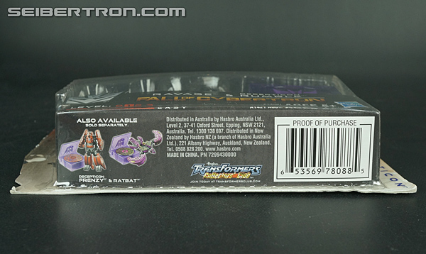 Transformers Fall of Cybertron Rumble (Image #15 of 88)