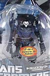 First Edition Vehicon - Image #2 of 114