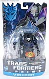 First Edition Vehicon - Image #3 of 114