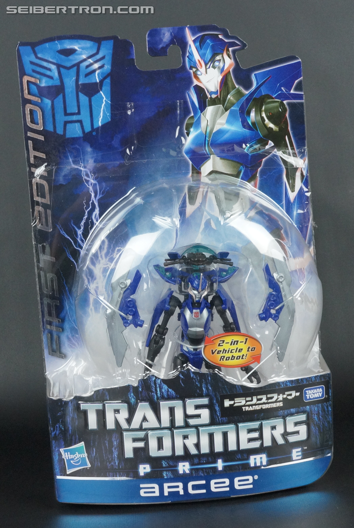 Transformers First Edition Arcee (Image #1 of 123)