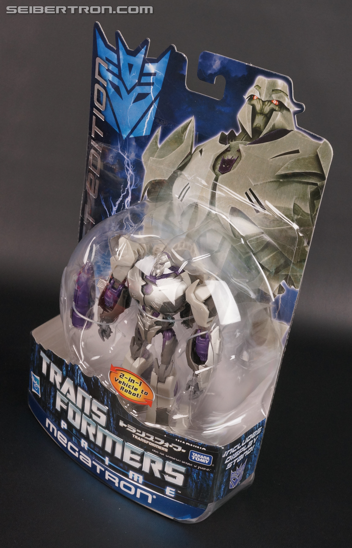 Transformers First Edition Megatron (Image #13 of 165)
