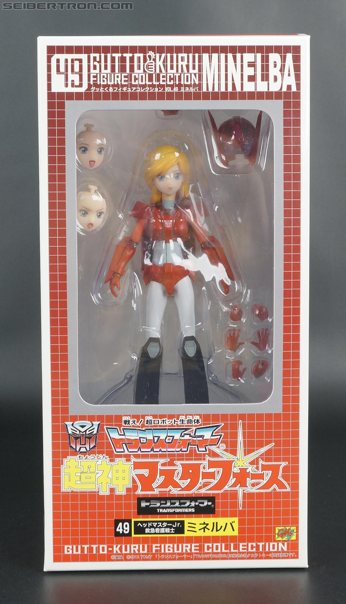 Transformers Gutto Kuru Figure Collection Minelba (Minerva) (Image #1 of 148)