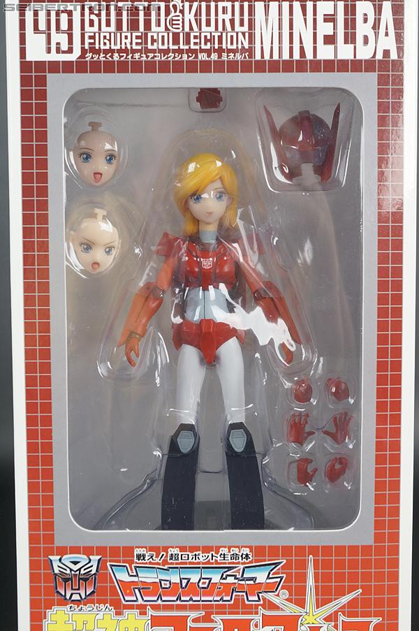 Transformers Gutto Kuru Figure Collection Minelba (Minerva) (Image #2 of 148)