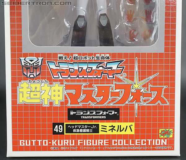 Transformers Gutto Kuru Figure Collection Minelba (Minerva) (Image #4 of 148)