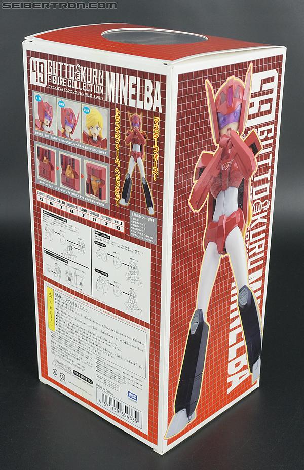 Transformers Gutto Kuru Figure Collection Minelba (Minerva) (Image #7 of 148)