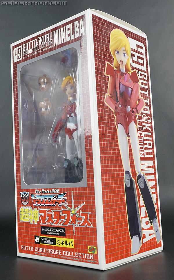 Transformers Gutto Kuru Figure Collection Minelba (Minerva) (Image #15 of 148)