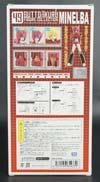 Gutto Kuru Figure Collection Minerva (Minelba)  - Image #8 of 148