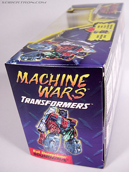 Transformers Machine Wars Soundwave (Image #9 of 61)