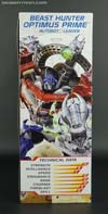 Transformers Prime Beast Hunters Beast Hunter Optimus Prime - Image #5 of 171