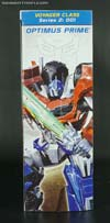 Transformers Prime Beast Hunters Optimus Prime - Image #4 of 143