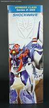 Transformers Prime Beast Hunters Shockwave - Image #5 of 140