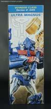 Transformers Prime Beast Hunters Ultra Magnus - Image #7 of 219
