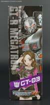 Transformers GT GT-R Megatron - Image #19 of 195