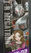 Transformers GT GT-R Megatron - Image #20 of 195
