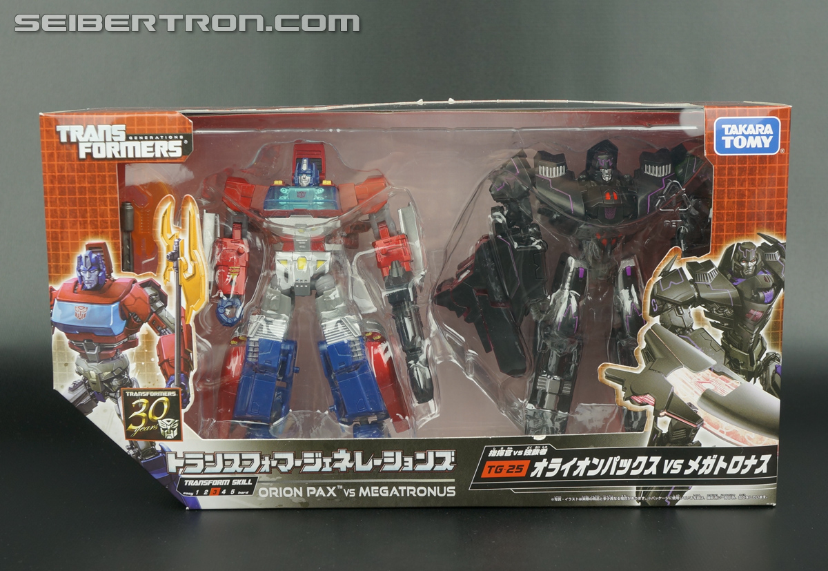 Transformers Generations Megatronus (Image #1 of 124)