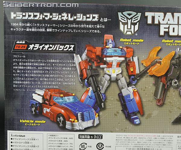 Transformers Generations Megatronus (Image #9 of 124)