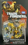 Transformers Generations Bumblebee Goldbug - Image #1 of 118