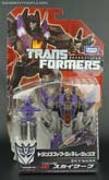 Transformers Generations Skywarp - Image #1 of 117