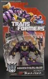 Transformers Generations Ratbat - Image #1 of 206