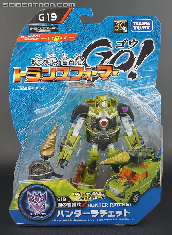 New Galleries: Transformers Go! Hunter Ratchet (Deluxe Class)