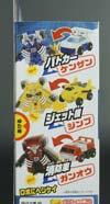 Transformers Go! Kenzan - Image #7 of 93