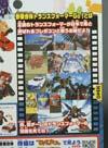 Transformers Go! Kenzan - Image #10 of 93